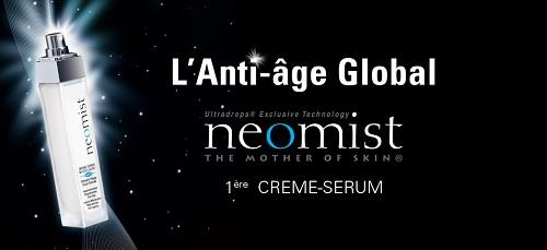 logo neomist