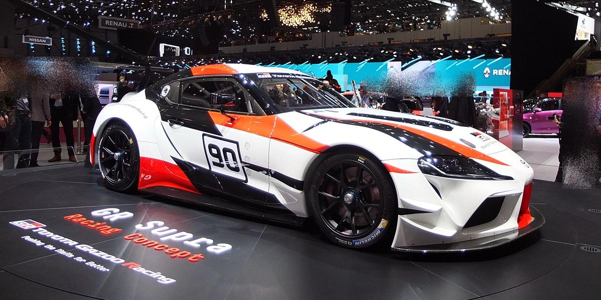 gims - toyota GR Supra racing concept